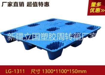 新疆印刷塑料托盘图片