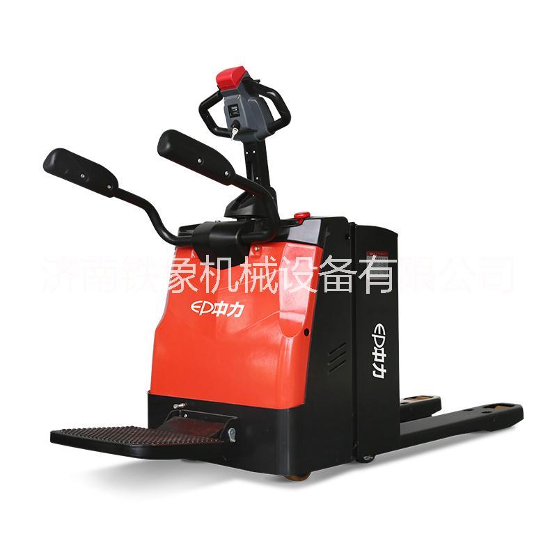 中力电动搬运车EPT20-20R销售