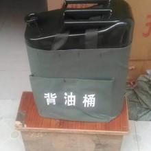 镇江润林背负式背油桶  背水桶  加油器  背油器  森林消防扑火工具批发