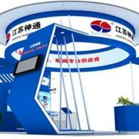 上海展会展台搭建电话,上海展位搭建电话,上海展台设计搭建公司 上海会议活动布置搭建电话