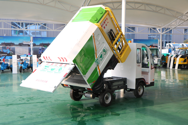 垃圾分类电动环卫车销售