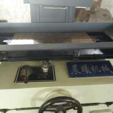 M250卧轴矩台平面磨床 手摇250平面磨床 盐城磨床图片