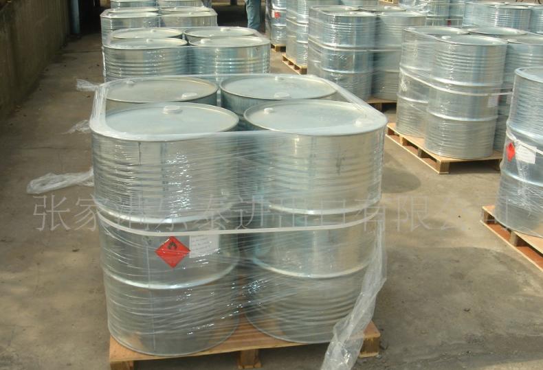 江苏厂家供应阻燃剂IPPP 用作削油 齿轮油