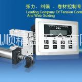 復膜機涂布機涂臘機糾編張力控制器/MGEP-HL8AA伺服糾偏控制器MGEPC-A10/MGLPC-A12