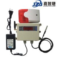 GSM温度报警器 超限打电话发短