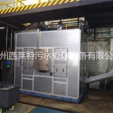 广东干化机
