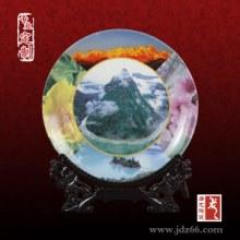 旅游纪旅游纪念品陶瓷纪念盘订做景德镇陶瓷纪念盘念品陶瓷纪念盘