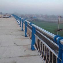道路护栏 山东道路护栏 道路防撞护栏价格 道路护栏定做图片