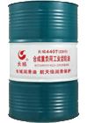 4405合成中负荷工业齿轮油4405合成中负荷工业齿轮油