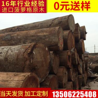 缅甸柚木防腐木 进口原木张家港原木 木材加工实木板材批发