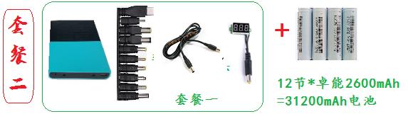 笔记本一体机电源  1-24V电压范围适用 笔记本医疗器械备用电源厂家批发