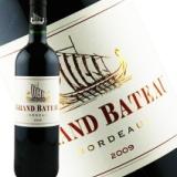 进口红酒批发法国小龙船葡萄酒