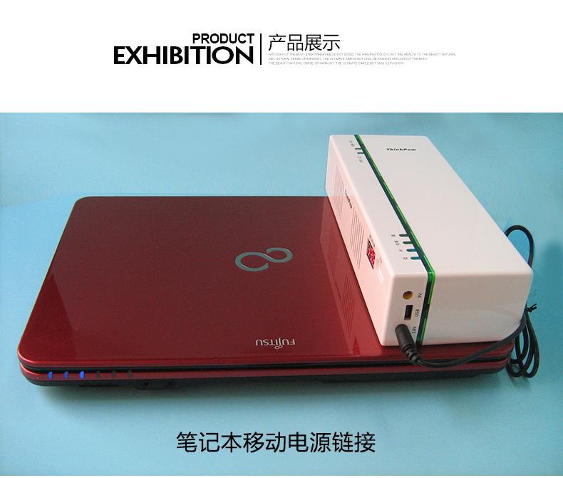 供应12V电源盒 19V免焊接电芯套料  户外大功率笔记本充电宝 8W移动电源