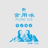 山东菏泽食用冰批发价格,厂家配送,济南东华生物科技有限公司 山东菏泽食用冰