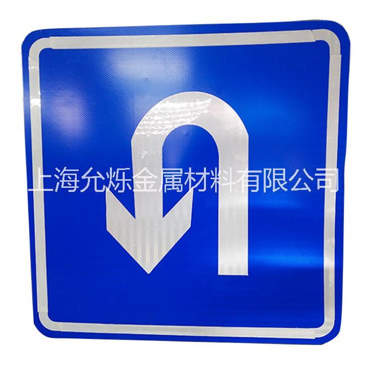 交通方牌供应定制 反光方牌标志牌 交通方牌标志厂家