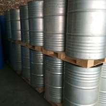 供应用于UV树脂|指甲胶合成|uv油墨 3-巯基丙酸异辛酯(IOMP)