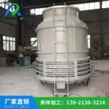 低噪型玻璃钢冷却塔批发价格-供应商