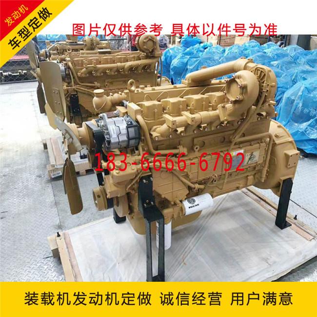 LG850龙工潍柴装载机发动机涡轮增压器J90C/61560113227 龙工潍柴发动机