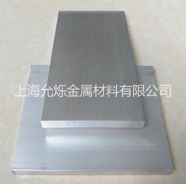 铝板 交通标志牌专用铝板 标牌铝板厂家定制