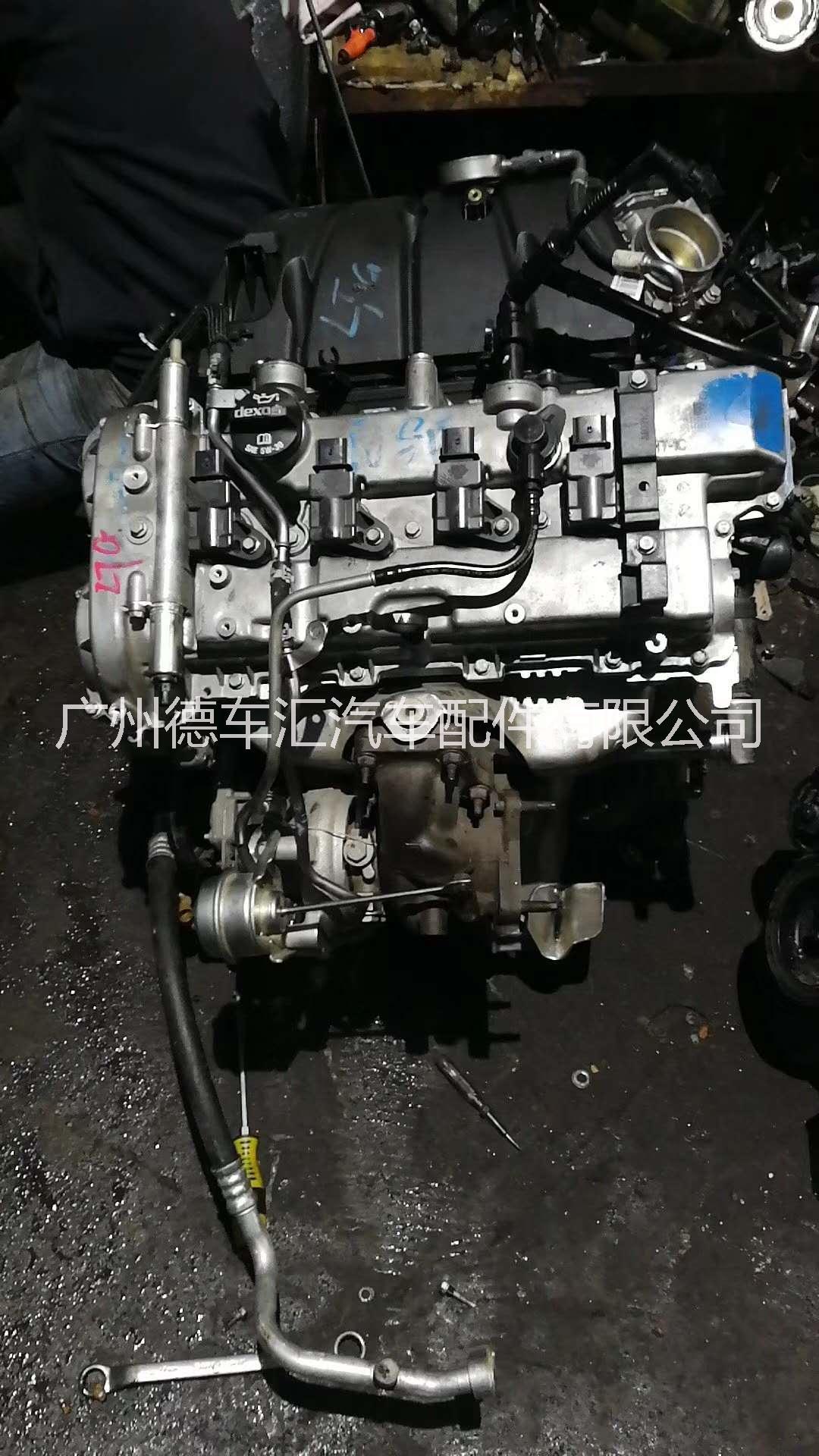 凯迪拉克发动机供应 _凯迪拉克变速箱多少钱|凯迪拉克发动机专卖  凯迪拉克发动机变速箱价格