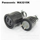 Panasonic松下工业插头插座WF2430B 杭州批发日本原装Panasonic松下美标插头插座WA3215K 15