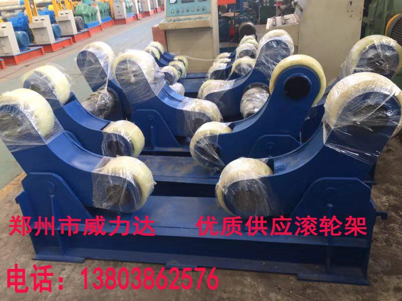 河南威力达滚轮架型号全、价格低-10吨 20吨自调式滚轮架低价出售