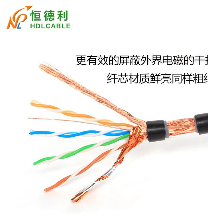 超五类网线300米 0.5纯铜8芯双绞国标黑色 双屏蔽cat5e室外网络线