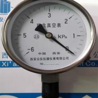 河南膜盒压力表生产厂家