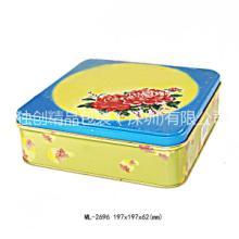 月饼铁盒定制工厂 食品铁罐 曲奇铁盒 五金包装 铁盒设计生产批发