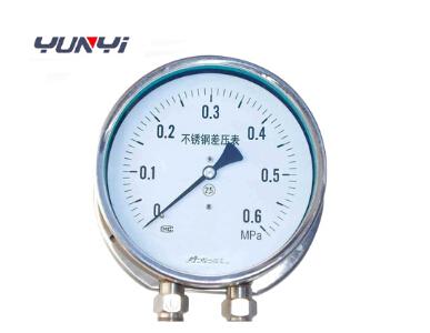 河南专业生产电阻远传压力表
