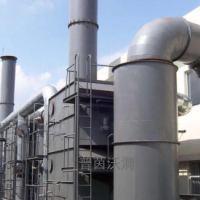 化工  电催化氧一体化化设备