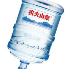 农夫山泉水广州 黄埔区 罗岗 科学城农夫山泉桶装水配送批发