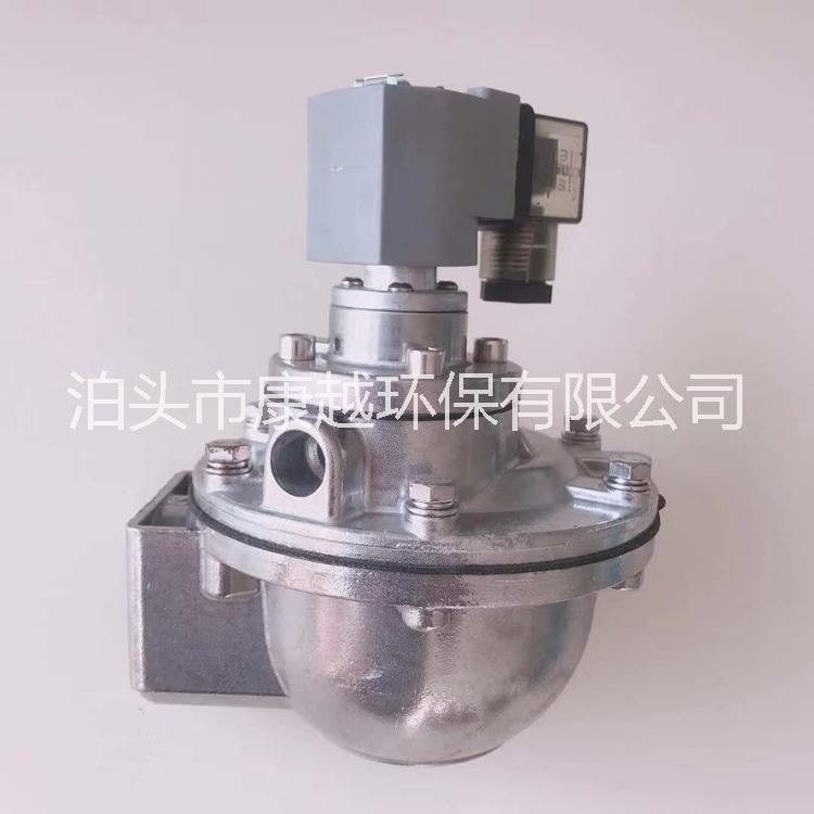 KMF-Z-40S型脉冲电磁阀结构原理
