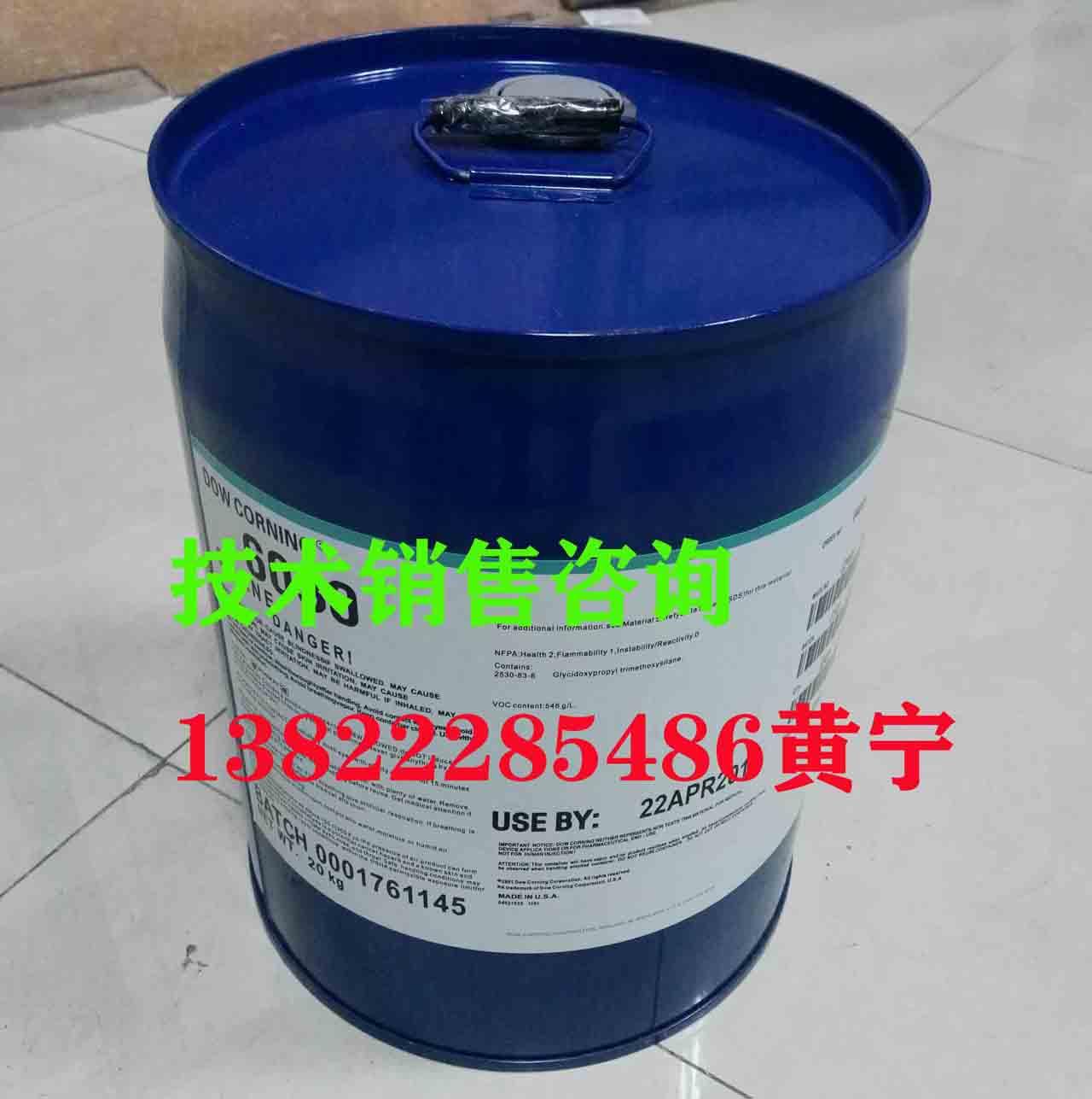 玻璃表面处理剂,道康宁6020