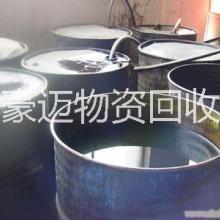 沈阳液压油回收多少钱废油回收 液压油废油