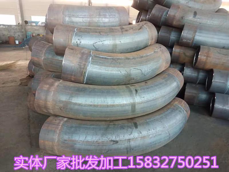 碳钢无缝弯管