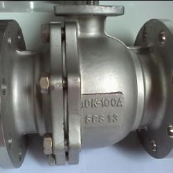 江蘇閥門廠專業生産不鏽鋼球閥
