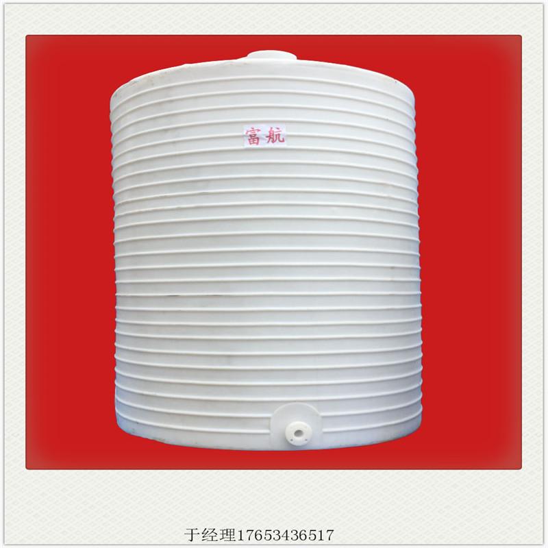 东营20吨耐磨加厚塑料罐直销防腐塑料容器
