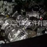 宝马空调压缩机供应 _宝马空调泵多少钱 宝马空调泵空调压缩机专卖  宝马空调泵价格