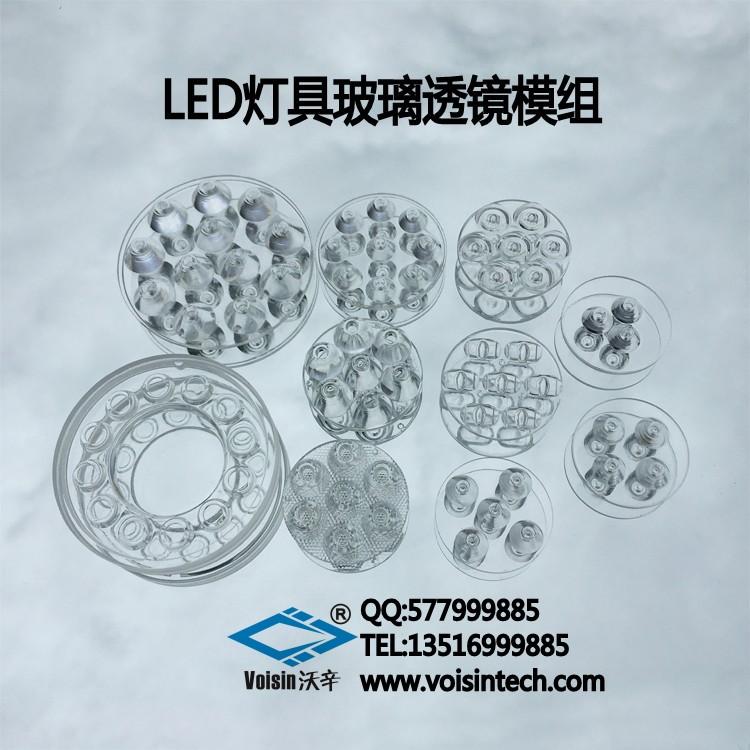 LED玻璃透镜 异形硼硅玻璃器件