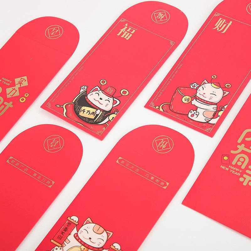 新款创意红包 创意红包 新年红包千百元通用礼金袋大吉大利红包 创意红包3