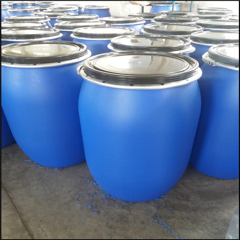 山东富航200L开口塑料桶厂家批发加强抱箍化工桶包装运输桶