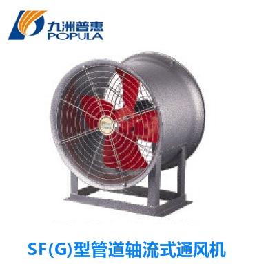 低噪音通风机设备厂批发 节能环保工程 九州惠普风机厂家批发