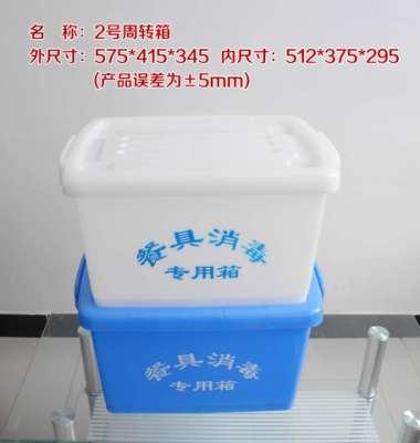 餐具消毒箱图片/餐具消毒箱样板图 (3)