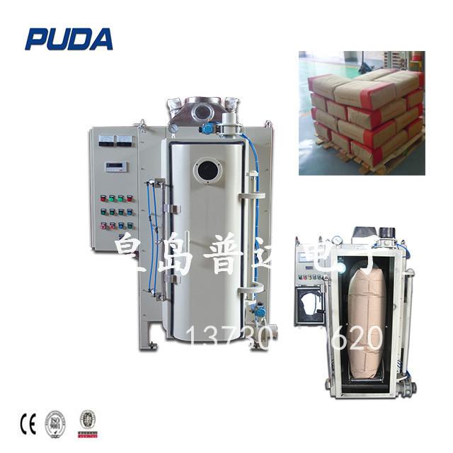 硬脂酸钙包装机硬脂酸锌包装机销售