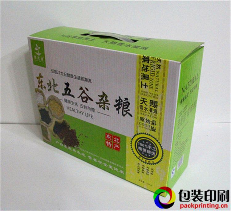 供应五谷杂粮瓦楞纸礼品包装盒印刷定制