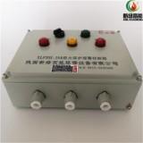 冲天炉烤包器熄火保护报警装置XLFBH-104