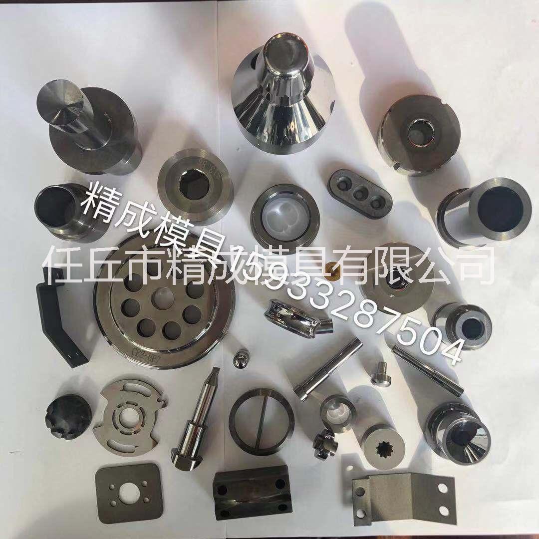 硬质合金加工定做 钨钢零件配件 合金拉伸模具 耐磨件 石油密封件