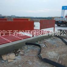 福州工地自动洗车平台QS-120T清洗各种工程车辆