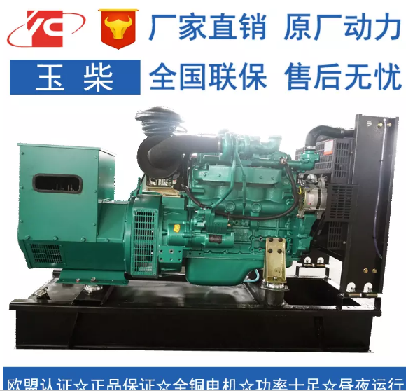 优质YC4D90Z-D21柴油发电机